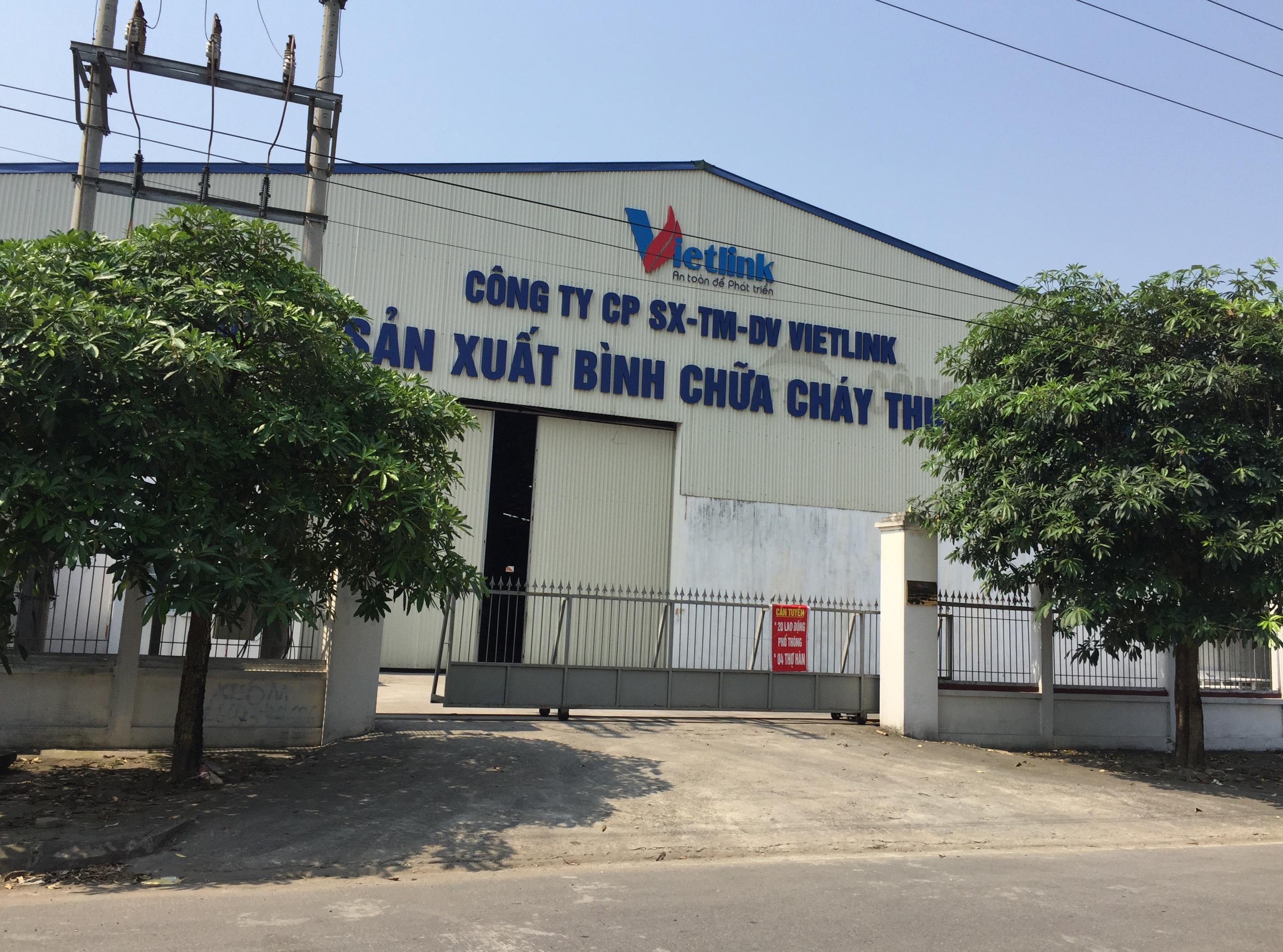 Hình nhà máy